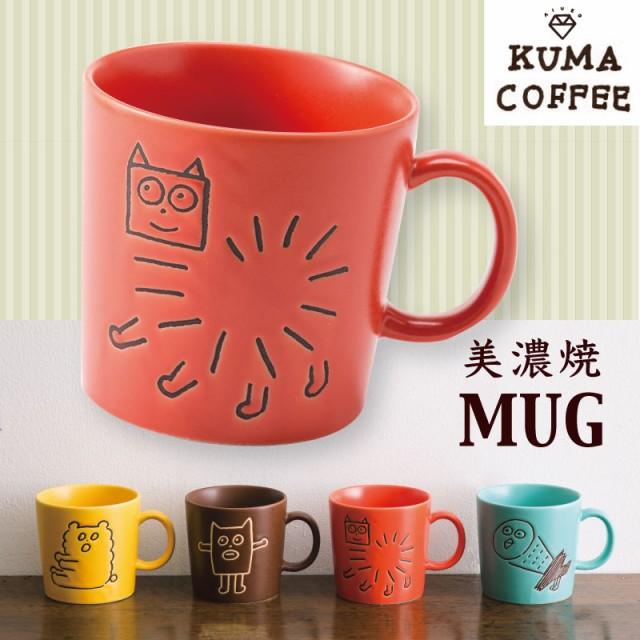 KUMA COFFEE MUG AKCM