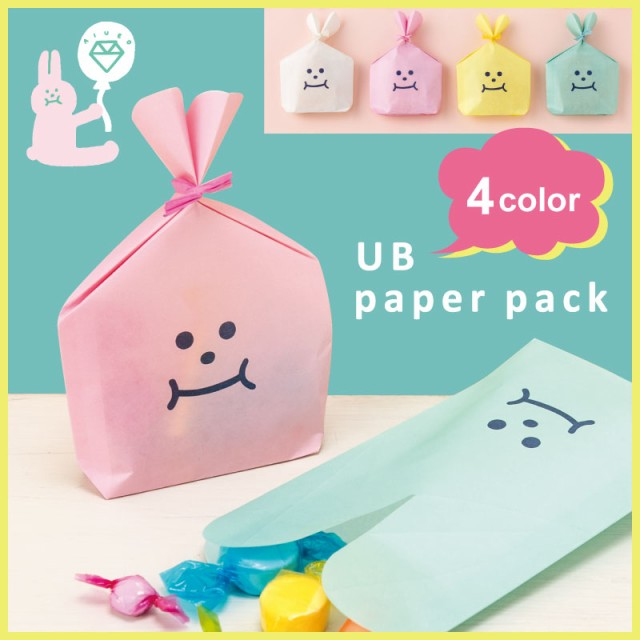 UB paper pack AUP