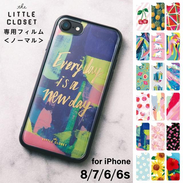 リトルクローゼット ノーマル iPhone8/7 iPhone6/...