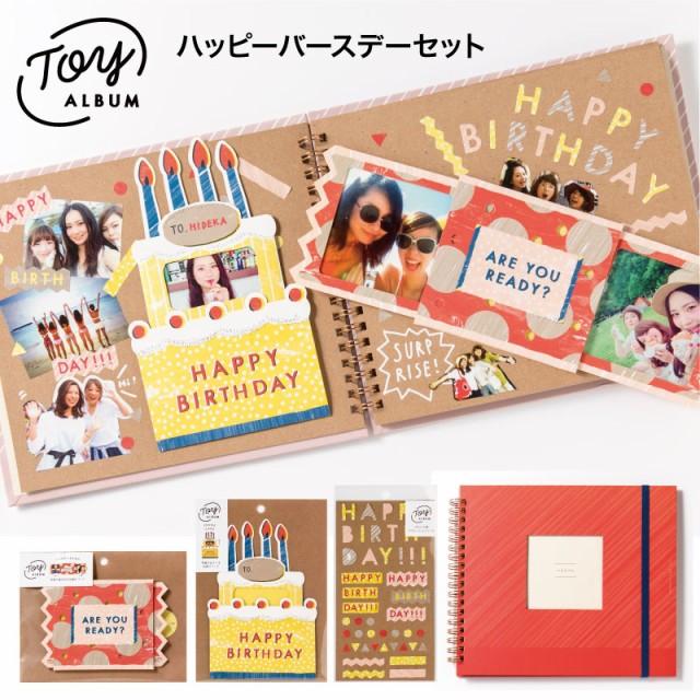 TOY ALBUM ハッピーバースデーセット toy_set (to...