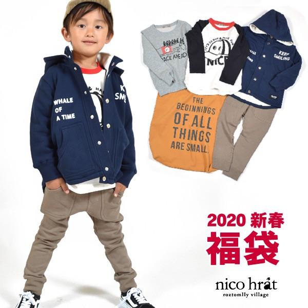 メール便不可 2020新春福袋 〔ニコフラート〕 男...