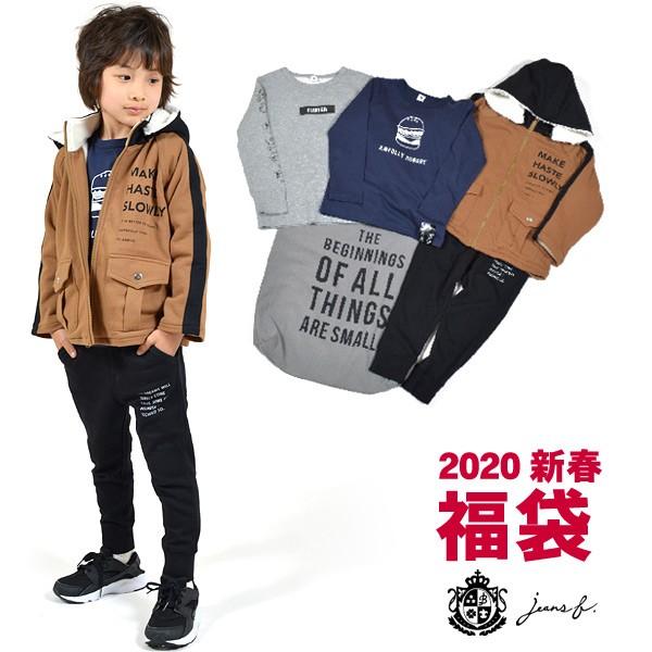 メール便不可 2020新春福袋 〔ジーンズべー〕 男...