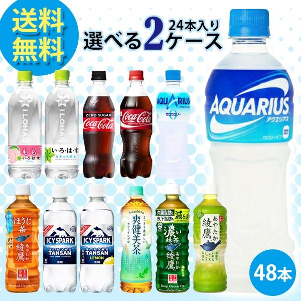 コカ・コーラ社製品 500mlペットボトル 24本入り ...