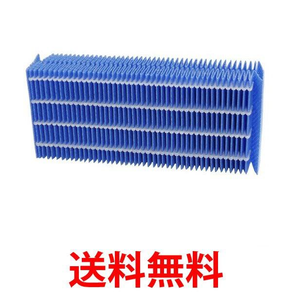 SHARP互換品 HV-FY5 シャープ用 加湿器フィルター...