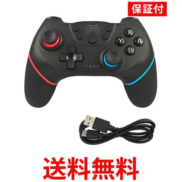 ◆1年保証付◆ Nintendo Switch Proコントローラ...
