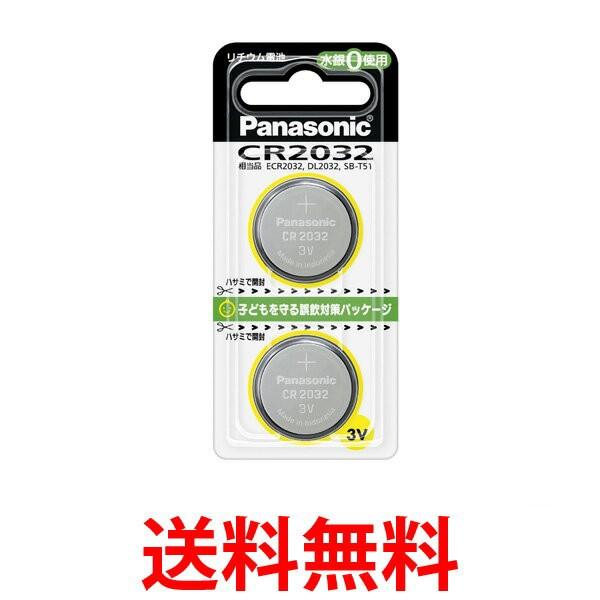 Panasonic CR-2032/2P パナソニック CR20322P リ...