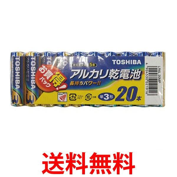 東芝 アルカリ乾電池 単3形 1パック 20本入 LR6L ...