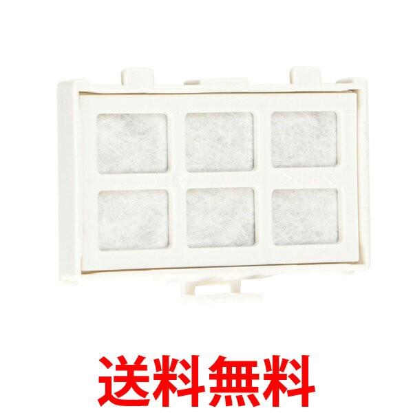 HITACHI 日立 RJK-30 自動製氷機能付 冷蔵庫 交換...
