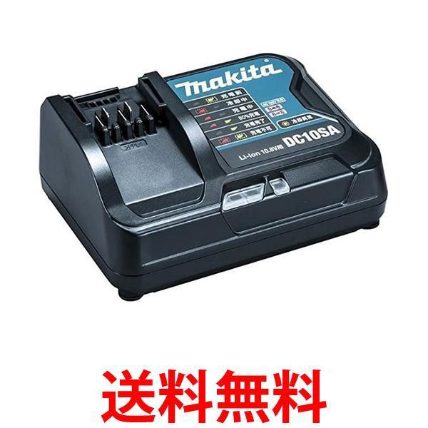 マキタ DC10SA 10.8V スライド式 充電器 makita ...