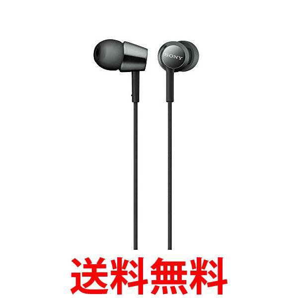 ソニー SONY イヤホン MDR-EX155 : カナル型 ブラ...