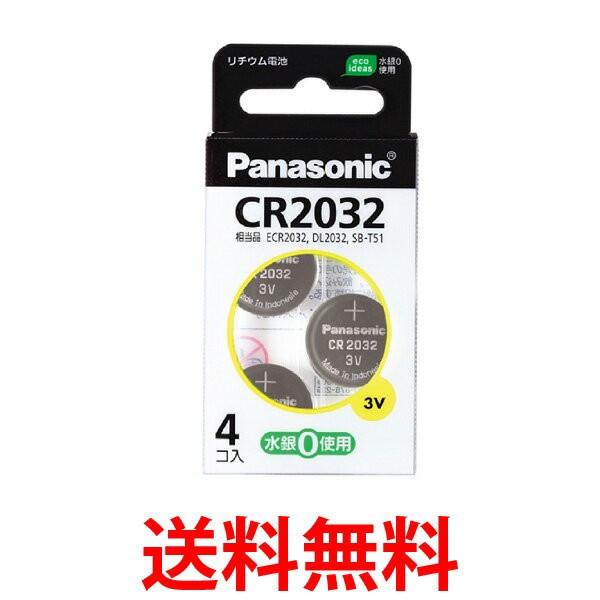 Panasonic CR-2032/4H コイン形リチウム電池 3V 4...