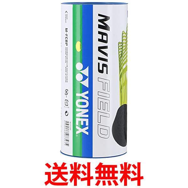 タニタ BT-540 IV 非接触体温計 TANITA BT-542-IV...