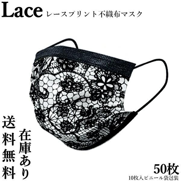 【ポイント最大45%還元】マスク 白 ホワイト 50...
