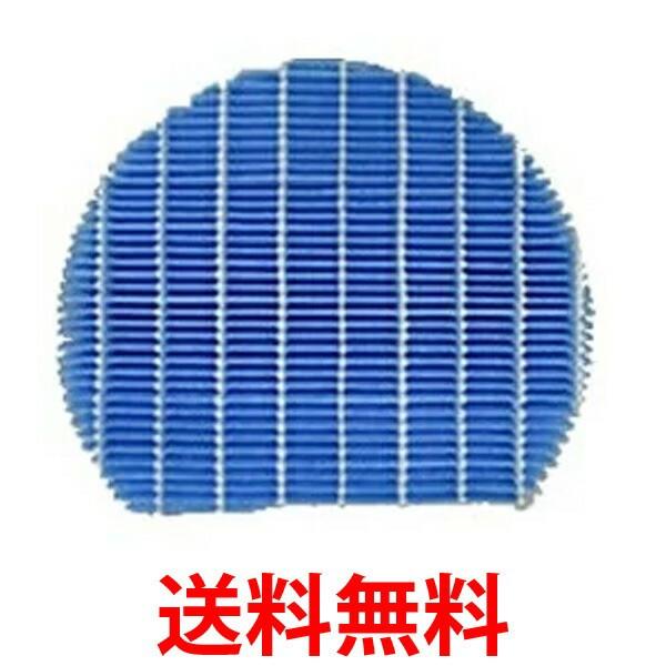 SHARP互換品 FZ-Y80MF 加湿空気清浄機 交換用 互...