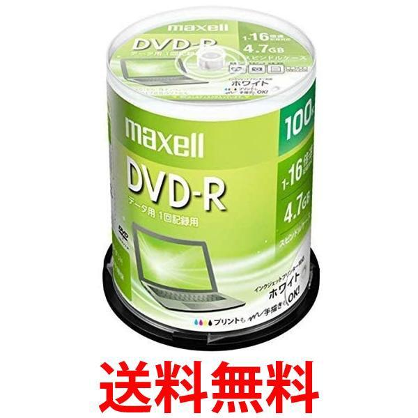 日立マクセル DR47PWE.100SP データ用 DVD-R 4.7G...