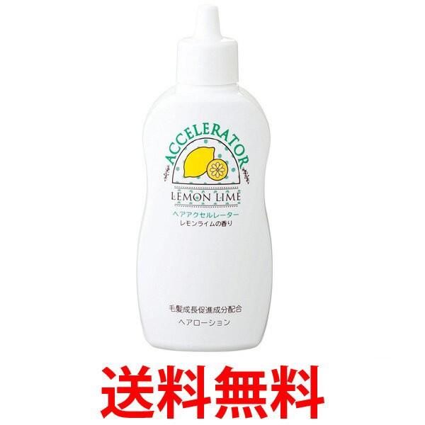 ヘアアクセルレーターL レモンライムの香り 150mL...
