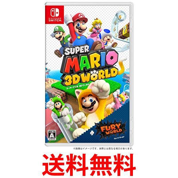 Switch スーパーマリオ 3Dワールド + フューリー...