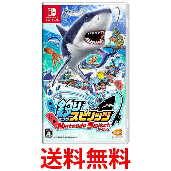 ◆新品◆ 釣りスピリッツ Nintendo Switchバージ...