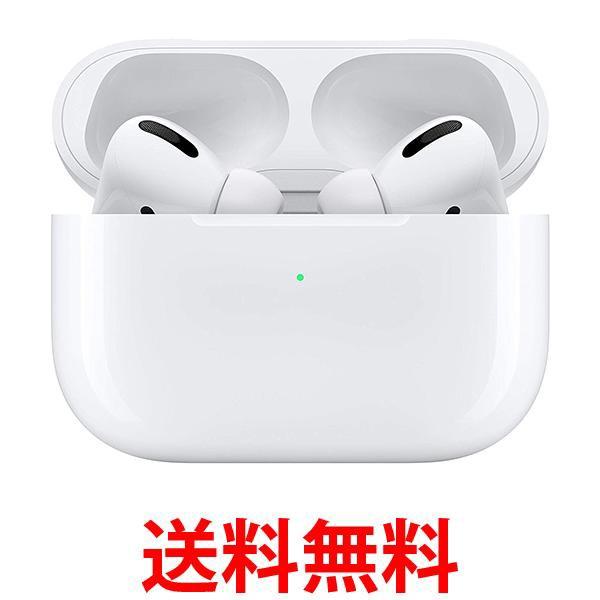 AirPods Pro MWP22J/A 国内正規品 Apple 送料無料...