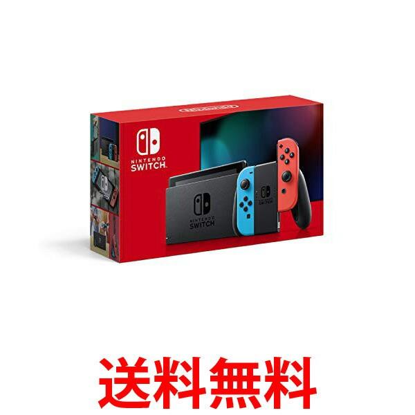 Nintendo Switch 本体 Joy-Con(L) ネオンブルー/(...