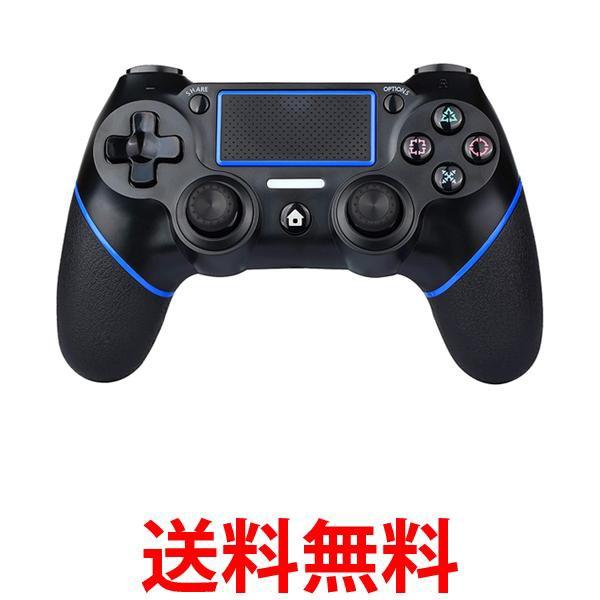 PS4 コントローラー 互換 ワイヤレス Bluetooth ...