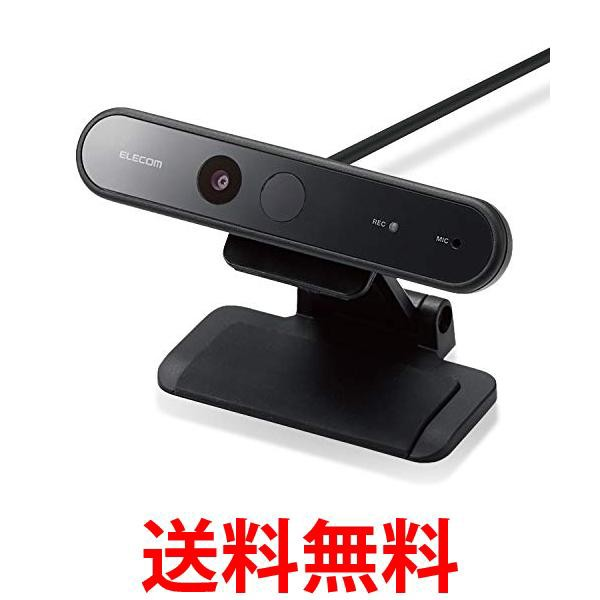 エレコム UCAM-CF20FBBK ブラック WEBカメラ 200...