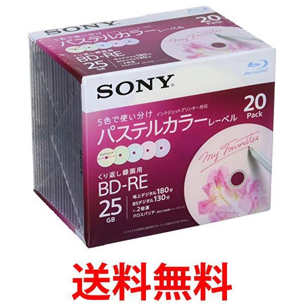 ソニー 20BNE1VJCS2 ビデオ用ブルーレイディスク ...