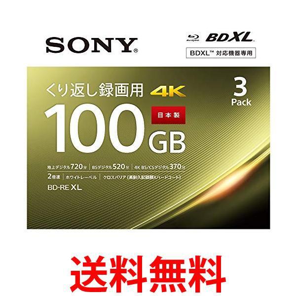 ソニー 3BNE3VEPS2 ビデオ用ブルーレイディスク 3...