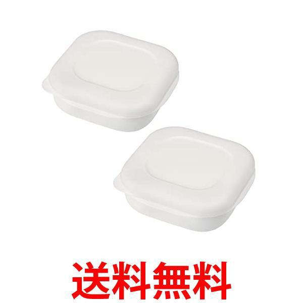 マーナ K748W 極 冷凍ごはん 容器 ホワイト 一膳...