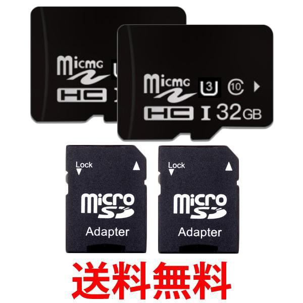 2個セット ◆1年保証付◆ microSDカード MicroSD...