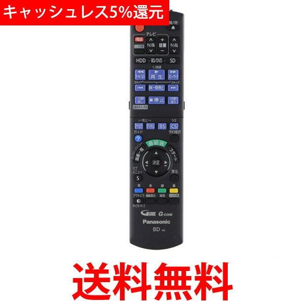 Panasonic N2QAYB000472 パナソニック リモコン ...