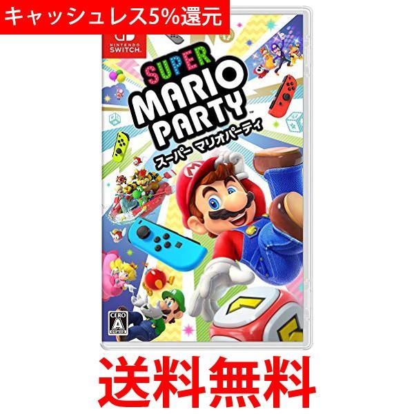 ◆新品◆ スーパー マリオパーティ ニンテンドー...