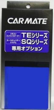 TE443