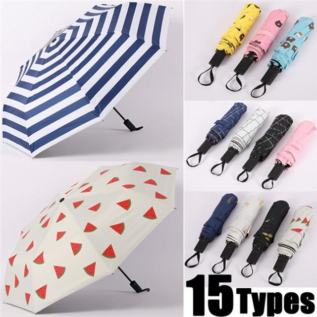 15タイプ 軽量折りたたみ傘 かさ ビニール傘 晴雨兼用傘 雨傘 レディース 日傘 完全遮光 スイカ チェック柄 ボーダー 羽毛 くま 8本骨 遮