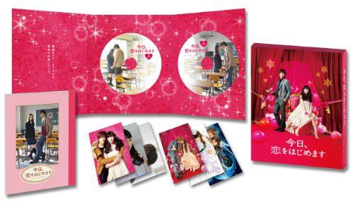 今日、恋をはじめます DVD豪華版(中古品)