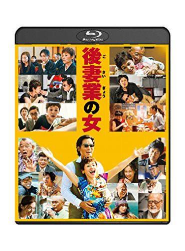 後妻業の女 Blu-ray通常版(中古品)