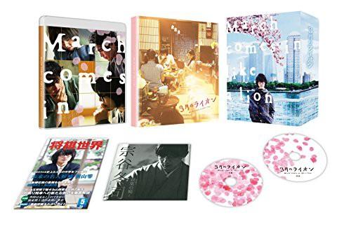 3月のライオン【前編】 Blu-ray 豪華版(本編Blu-r...