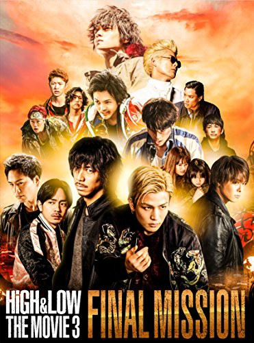 HiGH & LOW THE MOVIE3~FINAL MISSION~(DVD2枚組)...