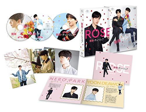 薔薇とチューリップ スペシャル DVD BOX(2枚組特...