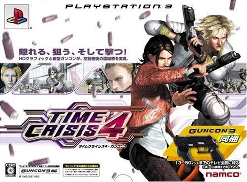 タイムクライシス4+ガンコン3 - PS3(中古品)