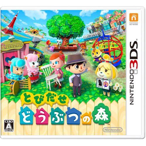 とびだせ どうぶつの森 - 3DS(中古品)