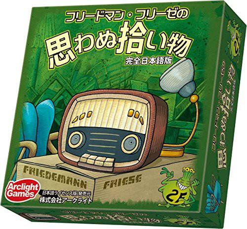 フリードマン・フリーゼの思わぬ拾い物 完全日本...
