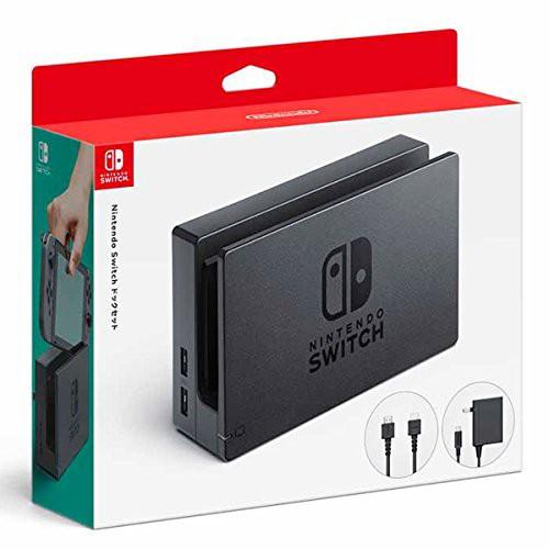 【任天堂純正品】Nintendo Switch ドックセット(...