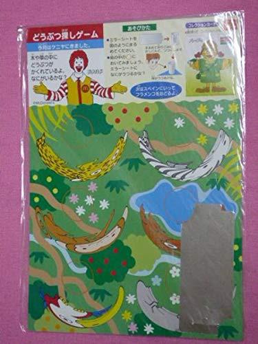 マクドナルド キャラクター ドナルド 紙おもちゃ ...