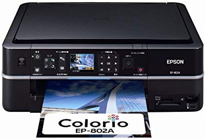 EPSON Colorio インクジェット複合機 EP-802A 有...