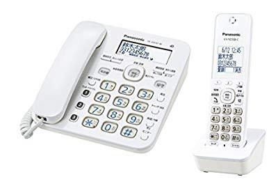 パナソニック RU・RU・RU デジタルコードレス電話...