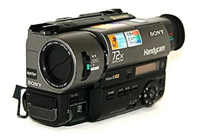 SONY ソニー CCD-TR280PK 8ミリビデオカメラ ...