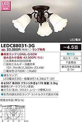 東芝 LEDシャンデリア LEDC88031-3G( 未使用の新...