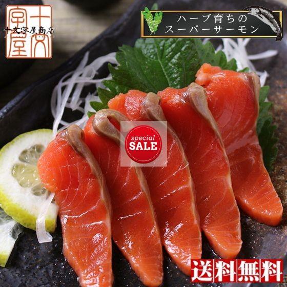 【SALE】期間限定¥1500オフ! 骨なし 皮なし あ...