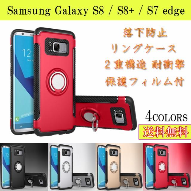 Galaxy S9 Galaxy S9+ Galaxy S8 Galaxy S8+ Gala...